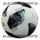 Balón Telstar Del Mundial Rusia 2018 Top Glider